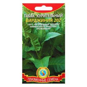 Семена Табак курительный 'Вирджиния 202' Ош