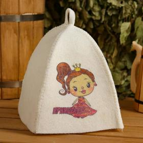 Шапка для бани и сауны детская 'Принцесса', с принтом, белая Ош