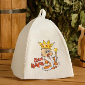 Шапка для бани и сауны детская 'Сын Царя', с принтом, белая Ош