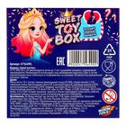 Игрушка сюрприз Sweet TOY BOX, конфеты, принцесса - Фото 4