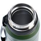 """Термос """"Основа"""" 750 мл, сохраняет  тепло 12 ч, с ситечком, зелёный - Фото 3"""
