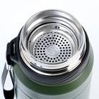 """Термос """"Основа"""" 750 мл, сохраняет  тепло 12 ч, с ситечком, зелёный - Фото 4"""