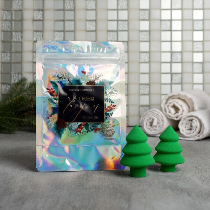 Cпонж в голографическом пакете «Подарочек», 16 х 4 х 10 см