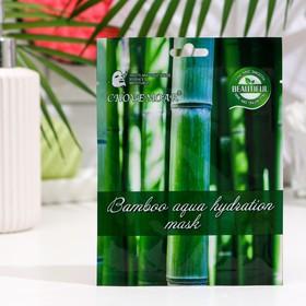Тканевая маска для лица c экстрактом бамбука, увлажняющая