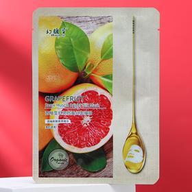 Тканевая маска для лица c экстрактом грейпфрута, увлажняющая