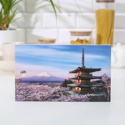 Доска разделочная «Сакура», 15×25 см