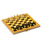 """Шахматы """"С Новым годом"""", дерево,  24х24 см"""