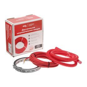 """Комплект кабельного теплого пола """"СТН"""" КС-600, 18 Вт/мп, 3,0  - 4,0 м2, в стяжку"""