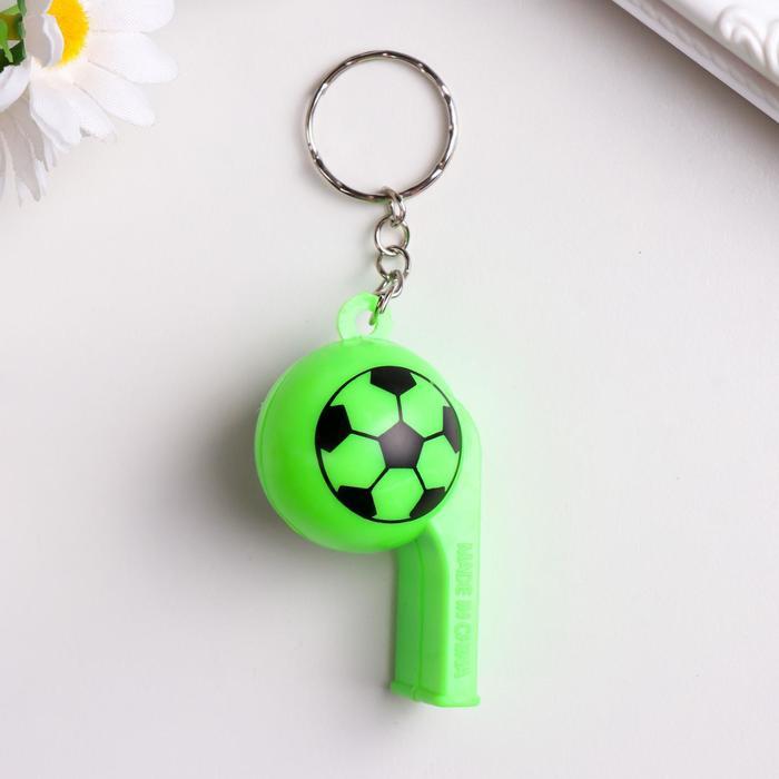 Брелок-свисток Футбольный мяч, цвета МИКС