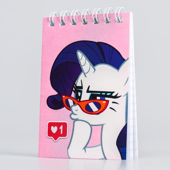Блокнот А7, 32 листа на гребне, Рарити, My Little Pony