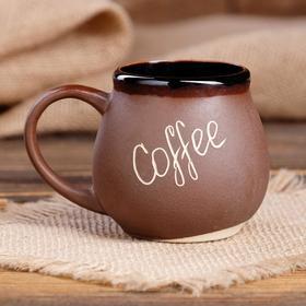 "Чашка ""Coffee"", коричневая, 0.2 л"