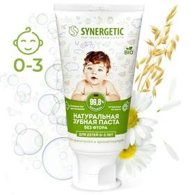 """Детская зубная паста """"Synergetic"""" липа и ромашка, от 0 до 3 лет, 50гр"""