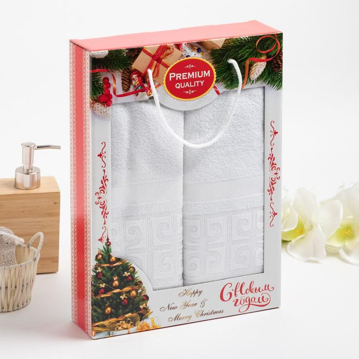 Комплект махровых полотенец в коробке Prime 50х90,70х130 см