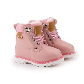 Ботинки детские, цвет розовый, размер 23 Ош