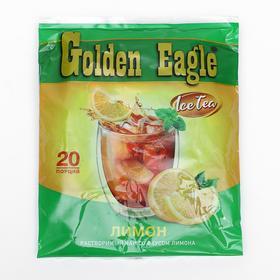 Чай растворимый лимон Голден Игл 20*20