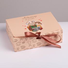Коробка складная подарочная «Любимому дедушке», 16.5 × 12.5 × 5 см