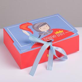 Коробка складная подарочная «Дорогому брату», 16.5 × 12.5 × 5 см