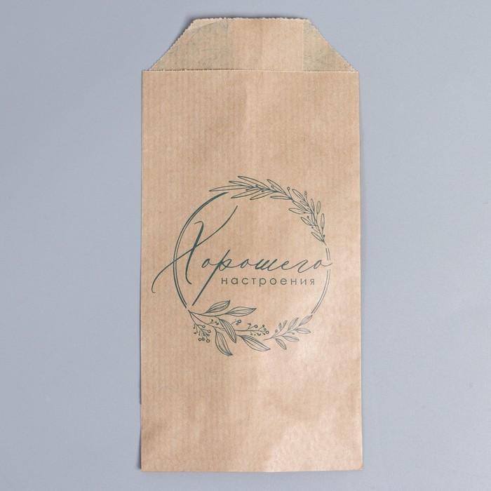 Конверт для сладостей «Хорошего настроения»,  8 х 16 см