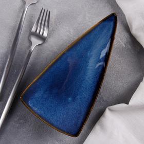 Блюдо сервировочное «Лунная тропа», 19,5×10,5×3 см
