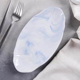 Блюдо сервировочное «Мрамор», 21×11×2 см, цвет голубой