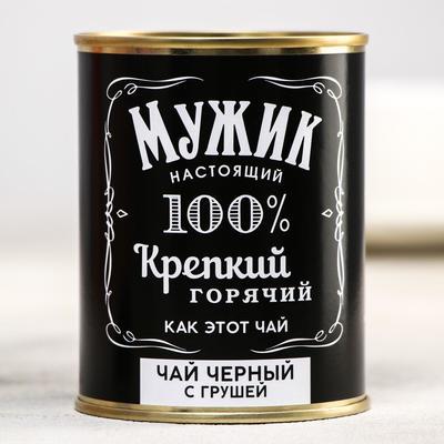 Чай чёрный «Мужик»: с грушей, 60 г.