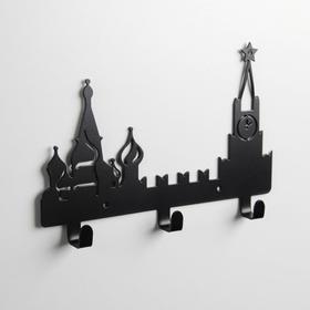 Вешалка интерьерная настенная на 3 крючка «Москва», цвет чёрный