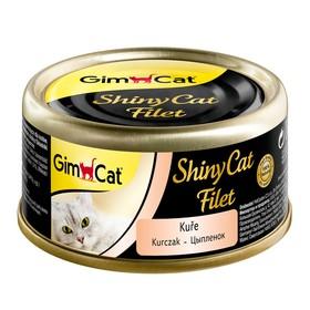 Консервы GIMCAT ShinyCat Filet для кошек, изцыпленка, 70 г