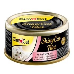 Консервы GIMCAT ShinyCat Filet для кошек, изцыпленка с креветками, 70 г