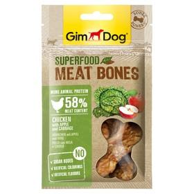 Лакомство GIMDOG superfood для собак, мясные шарики, из курицы с яблоком и капустой льна, 70 г   543