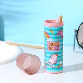 Контейнер для зубной щетки «Shine on», 20,5 х 5,5 см Ош