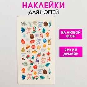 """Наклейки для ногтей """"Новогодняя ботаника"""" 5,2 × 10 см"""