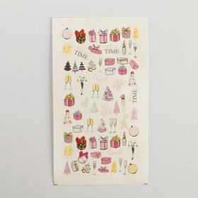 """Наклейки для ногтей """"Гламурный Новый Год"""" 5,2 × 10 см"""