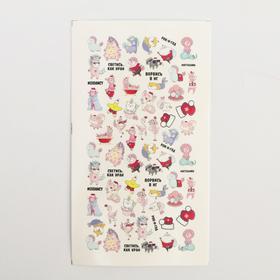 """Наклейки для ногтей """"Веселый праздник"""" 5,2 × 10 см"""