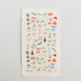 """Наклейки для ногтей """"Уютный Новый Год"""" 5,2 × 10 см"""