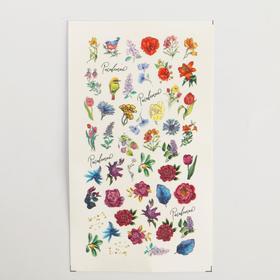"""Наклейки для ногтей """"Цветочный сад"""" 5,2 × 10 см"""