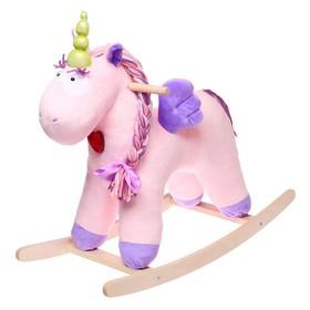 Качалка музыкальная «Единорог Эльза», цвет розовый