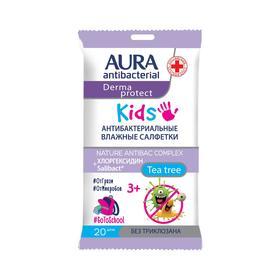 Влажные салфетки детские AURA 3+ kids pocket-pack, 20 шт