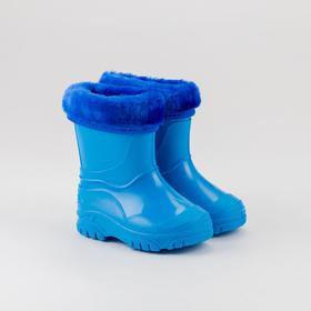 Сапоги детские, цвет голубой, размер 22