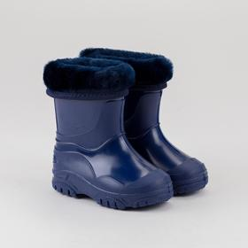 Сапоги детские, цвет тёмно-синий, размер 24 Ош