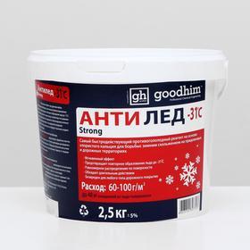 Антигололедный реагент (сухой) Goodgim, 2,5 кг Ош