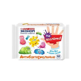 Влажные салфетки «Эконом Smart», детские антибактериальные, 60 шт.