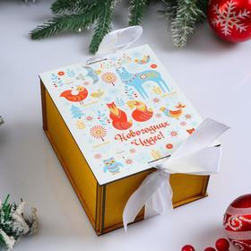 """Коробка деревянная, 16×13×9 см """"Новогодняя. Новогодних чудес"""", подарочная упаковка, ленты"""