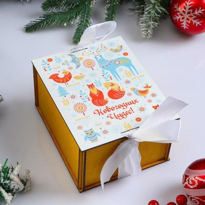 """Коробка деревянная, 16×13×9 см """"Новогодняя. Новогодних чудес"""", подарочная упаковка, ленты - Фото 1"""