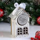"""Коробка деревянная, 13.5×11.5×21 см """"Новогодняя. Домик"""", подарочная упаковка, белый - Фото 1"""