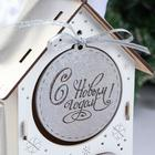 """Коробка деревянная, 13.5×11.5×21 см """"Новогодняя. Домик"""", подарочная упаковка, белый - Фото 3"""