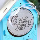 "Коробка деревянная, 13.5×11.5×21 см ""Новогодняя. Домик"", подарочная упаковка, синий - Фото 3"