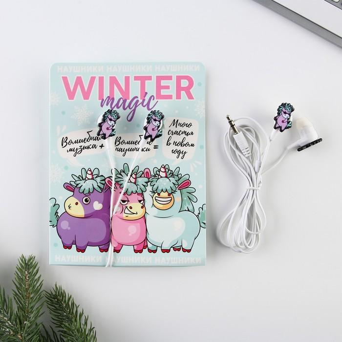 Наушники вакуумные на открытке Winter magic, 1,2 м