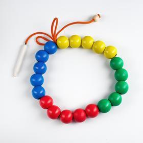 Бусы шары цветные  Д-536