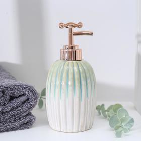 Дозатор для жидкого мыла  цвет бирюзовый