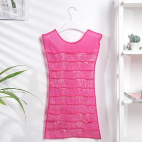 Органайзер для хранения аксессуаров, 41×74 см, цвет розовый Ош